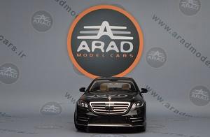 Mercedes Benz S Class AMG W222