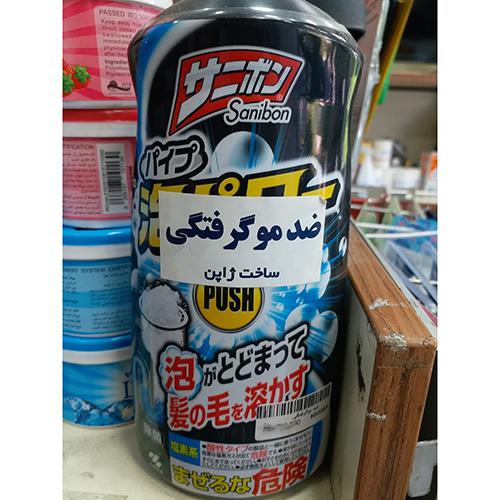 تمیزکننده چاه حمام ژاپن