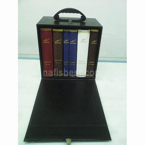 باکس کتاب