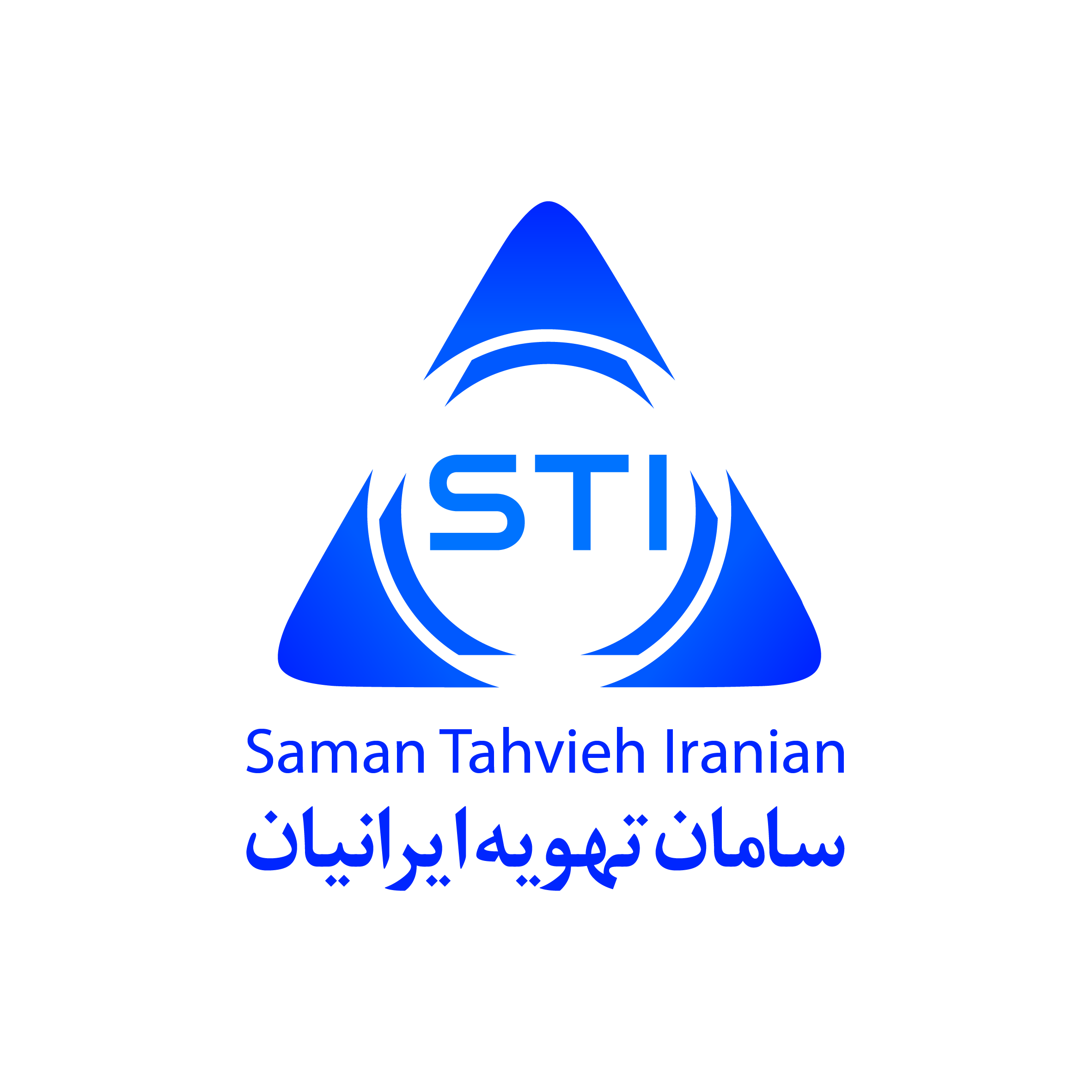 شرکت سامان تهویه ایرانیان