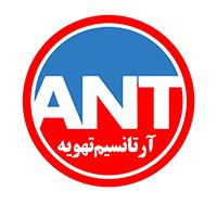 شرکت آرتا نسیم تهویه