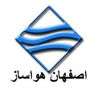 شرکت اصفهان هواساز