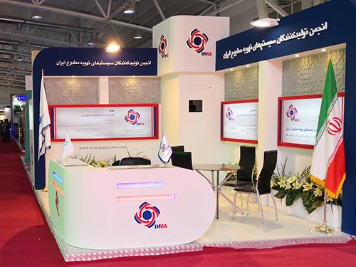 هفددهمین نمایشگاه بین المللی تاسیسات و سیستمهای سرمایشی و گرمایشی از تاریخ 1 تا 4 آبان ماه سال 1397 در محل دائمی نمایشگاههای بینالمللی تهران برگزار شد.