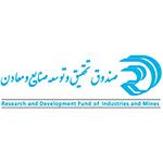 صندوق تحقیق و توسعه صنایع و معادن