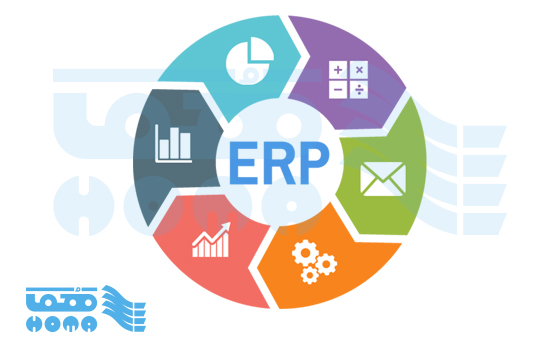 ERP و مزایای استفاده از آن