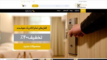 طراحی وب سایت IK